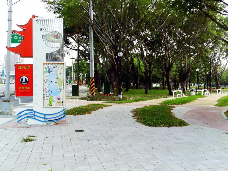 蓮池潭風景區七八期兒童公園